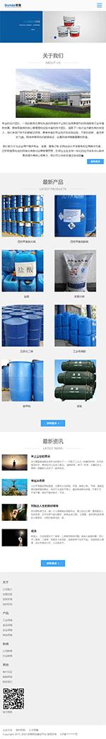 化工原料生物化学品企业