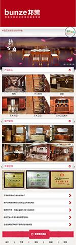 简洁家居家具厨房橱柜用品模板