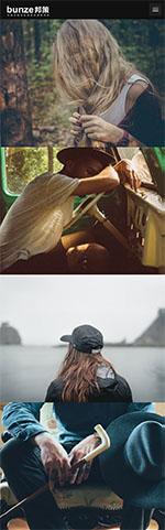 景色摄影设计拍照婚纱个人个性响应式模板