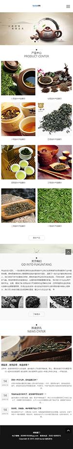茶叶水果蔬菜绿色食物农家乐旅游通用响应式模板w9119