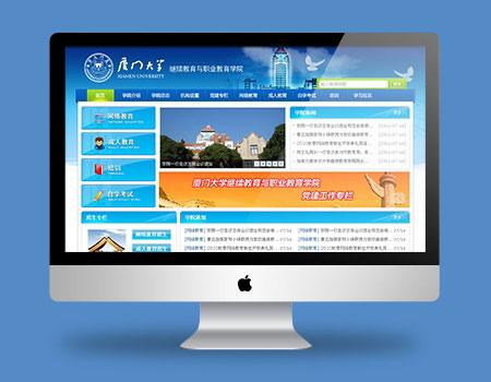 门户网站设计