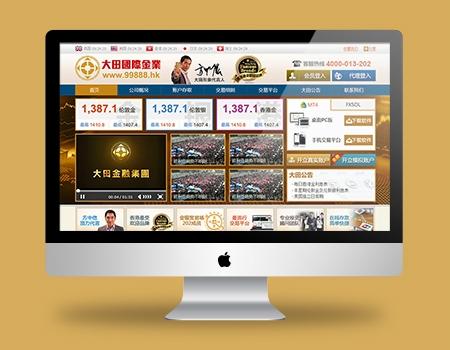 国际金业投资网站